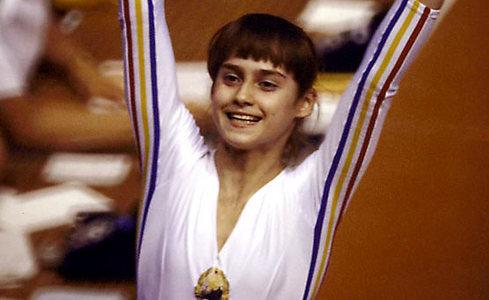 Надя Команечи: спорт и успех успех