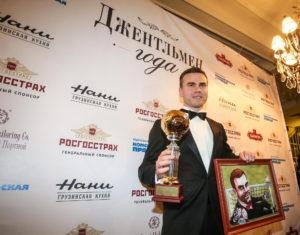 Премия «Джентльмен года» присуждена российскому вратарю Игорю Акинфееву