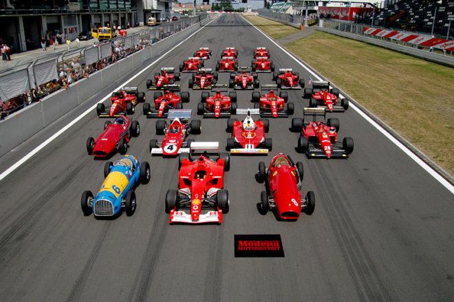 Новый поворот для Формулы-1