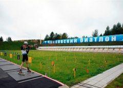 Спорткомплекс в Чайковском полностью готов к ЧМ по биатлону